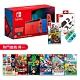 Switch 瑪利歐亮麗紅 X 亮麗藍主機+瑪利歐3D世界+熱門遊戲多選一+18合一套裝+手把矽膠套組 product thumbnail 2