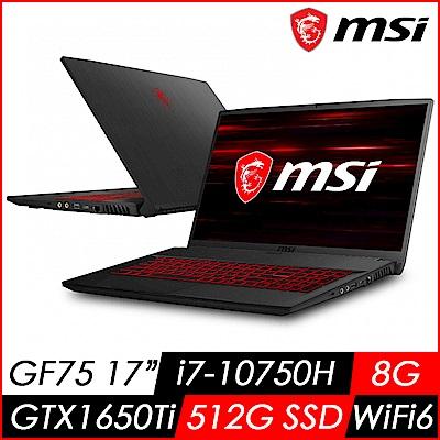 MSI微星 GF75 10SCSR-485TW 17吋電競筆電(i7-10750H/8G/512G SSD/GTX 1650Ti-4G/Win10)