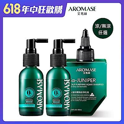 [時時樂限定] AROMASE艾瑪絲 草本強健養髮組 (40mlx2+80ml)
