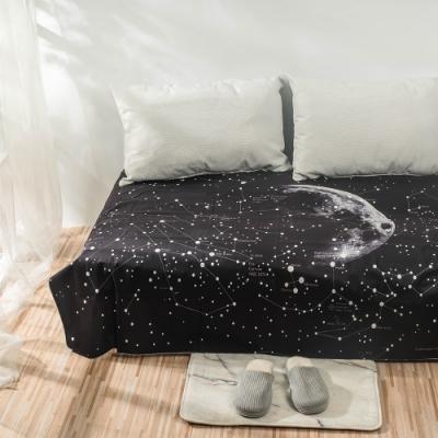 樂嫚妮 裝飾掛毯/掛布/門簾/桌巾-星座 150X130cm