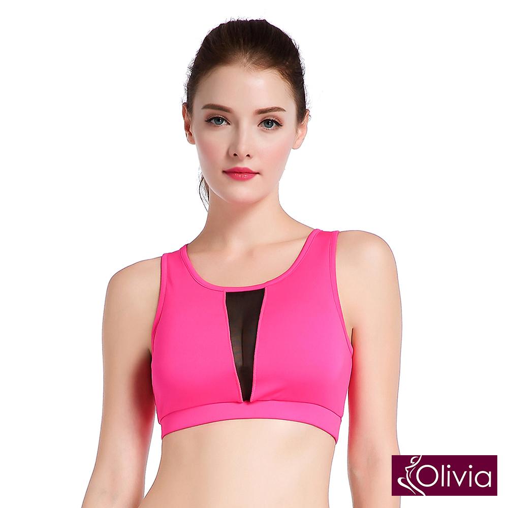 Olivia 無鋼圈性感美背拼紗運動內衣-玫紅
