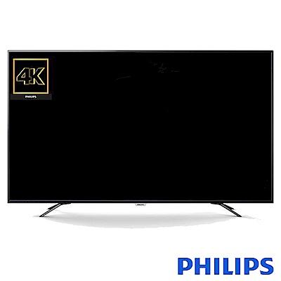 PHILIPS飛利浦  55 吋  4 K 液晶顯示器+視訊盒  55 PUH 6052