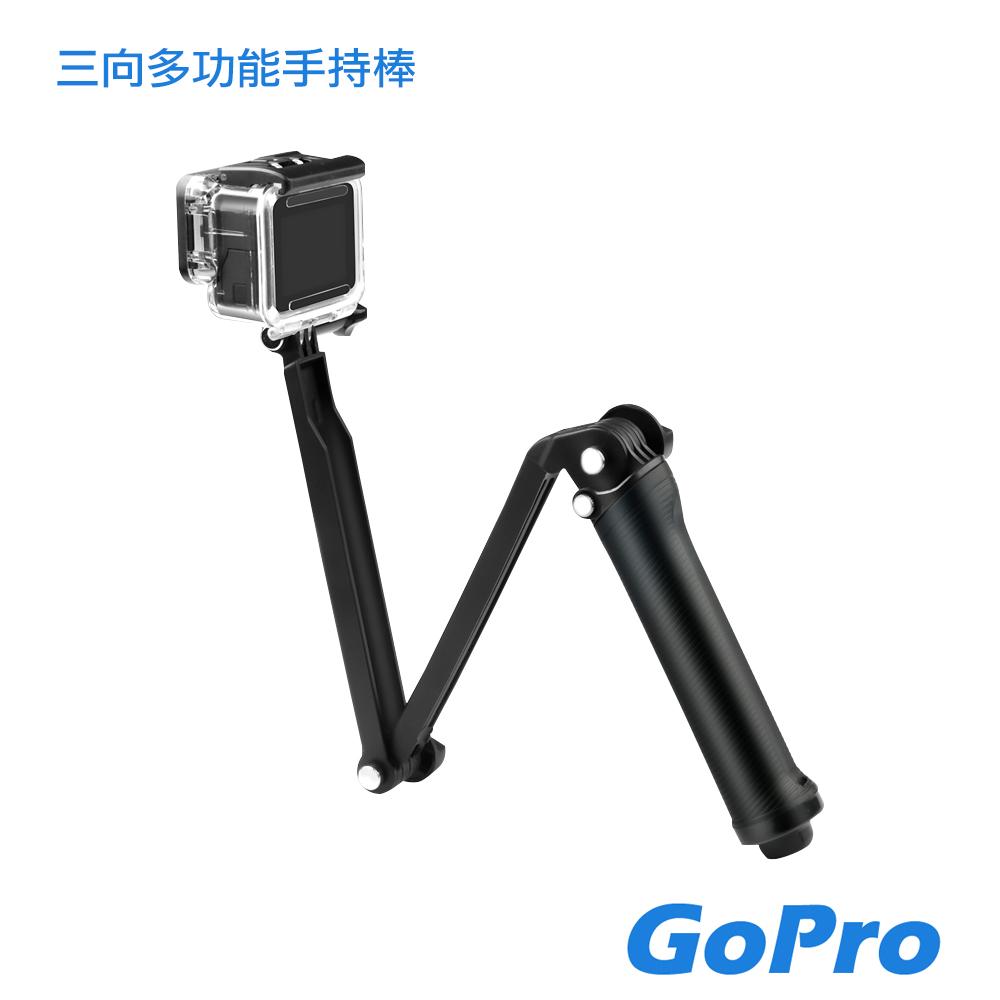 CityBoss GoPro 三向多功能手持棒