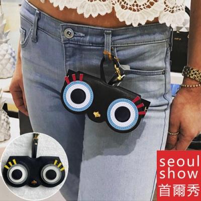 seoul show首爾秀  大眼睫毛外掛墨鏡收納包光學眼鏡保護夾太陽眼鏡盒