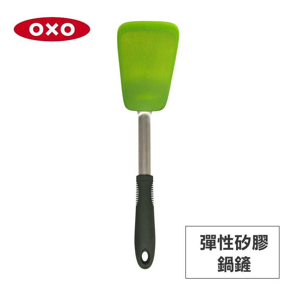 美國OXO 好好握彈性矽膠鍋鏟-巴西里(快)