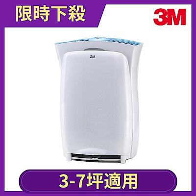 期間限定 3M 淨呼吸超濾淨型空氣清淨機(進階版)-適用3~6坪