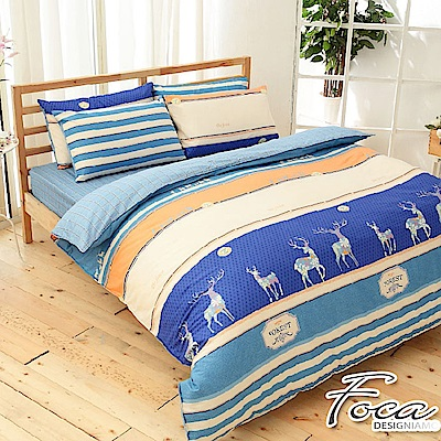 FOCA麋鹿奇航-加大-100%精梳純棉四件式兩用被床包組
