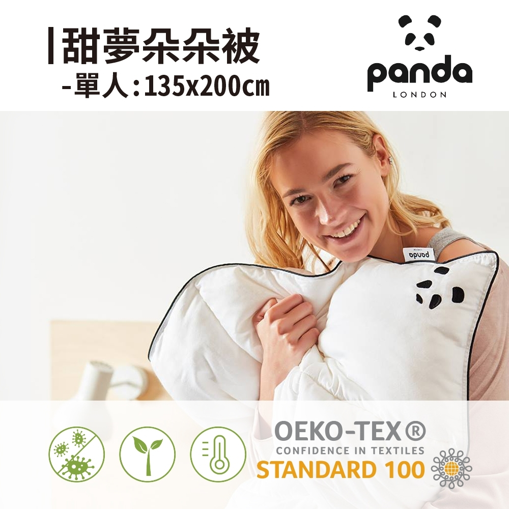 【英國Panda】甜夢朵朵被-單人(輕盈柔軟 冬暖夏涼四季被)