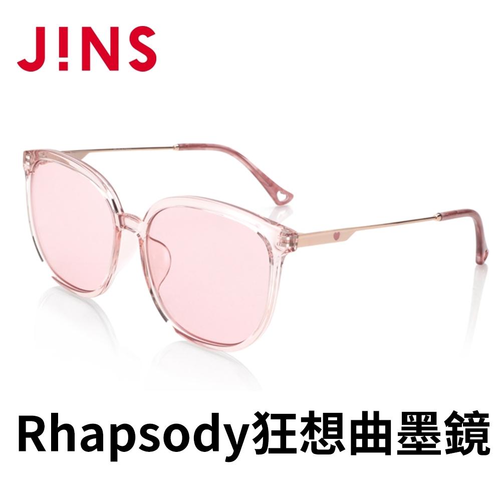 JINS Rhapsody 狂想曲Sweet Dream墨鏡(ALRF21S037)透明粉