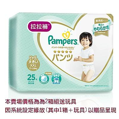 (2箱組合買就送)幫寶適 一級幫 拉拉褲尿布 (XXL) 25片x4包_日本原裝/箱