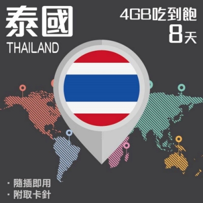 【PEKO】泰國上網卡 8日高速4G上網 4GB吃到飽 優良品質