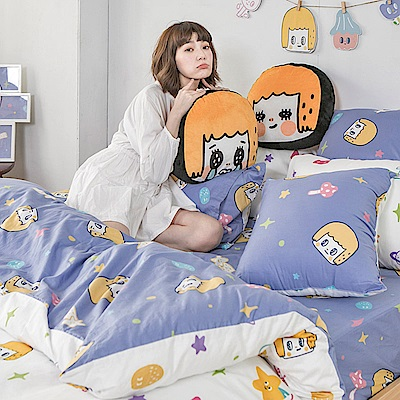 戀家小舖 / 雙人加大床包兩用被套組  MORITA 的閃閃星空  100%精梳棉  台灣
