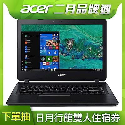 Acer A514-51G-500Z 14吋筆電(i5-8265U/MX130/128G