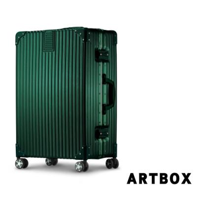 【ARTBOX】英倫復古 20吋 創新線條海關鎖鋁框行李箱(深墨綠)