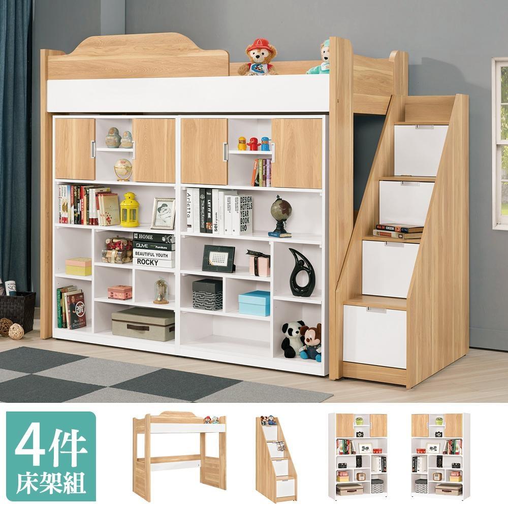 Boden-貝爾3.5尺單人多功能高層床組(床架+樓梯櫃+開門書櫃)