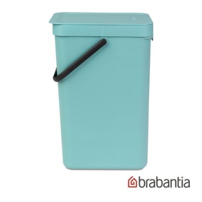 【Brabantia】多功能餐廚置物桶-16L薄荷藍
