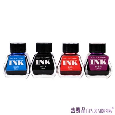 LGS 墨水 - 非碳素款 10色任選 (2瓶入)