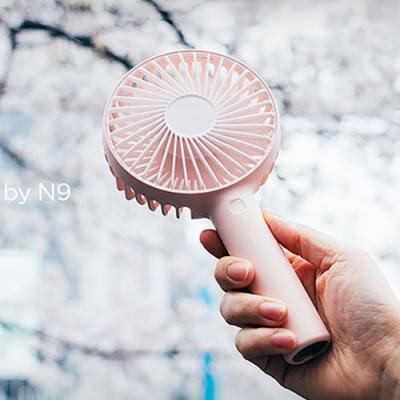 N9 FAN USB充電式手持風扇-PRO2-櫻花粉