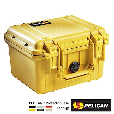 美國 PELICAN 1300NF 氣密箱-空箱(黃)