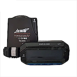 【真黃金眼】征服者 GPS CXR-5288IOT 雷達測速器 自動更新 GPS全頻雷達