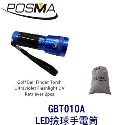 POSMA 高爾夫球 LED撿球手電筒 2入 贈 灰色束口收納包 GBT010A