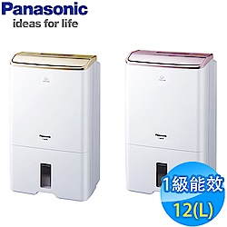 Panasonic國際牌 12L 1級ECONAVI W-HEXS除濕機 F-Y24EX/EXP
