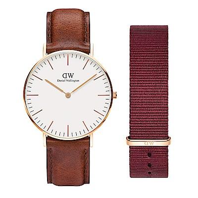 DW Daniel Wellington真皮手錶雙錶帶禮盒套組-咖啡帶 紅帶/36mm