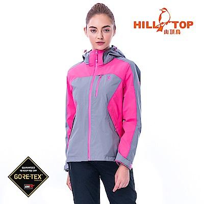 【hilltop山頂鳥】女款GORETEX防水透氣抗UV外套H22FT9霜灰