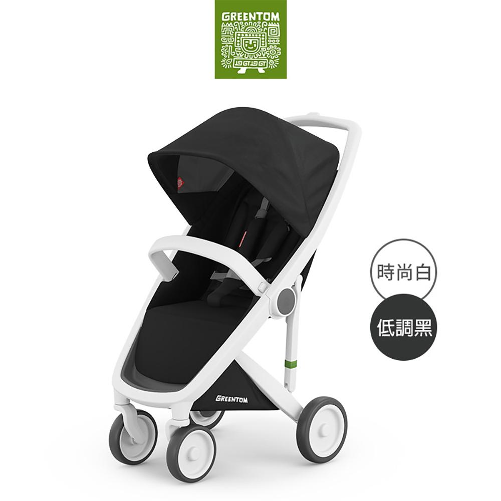 荷蘭 Greentom  Classic經典款嬰兒推車(時尚白+低調黑)