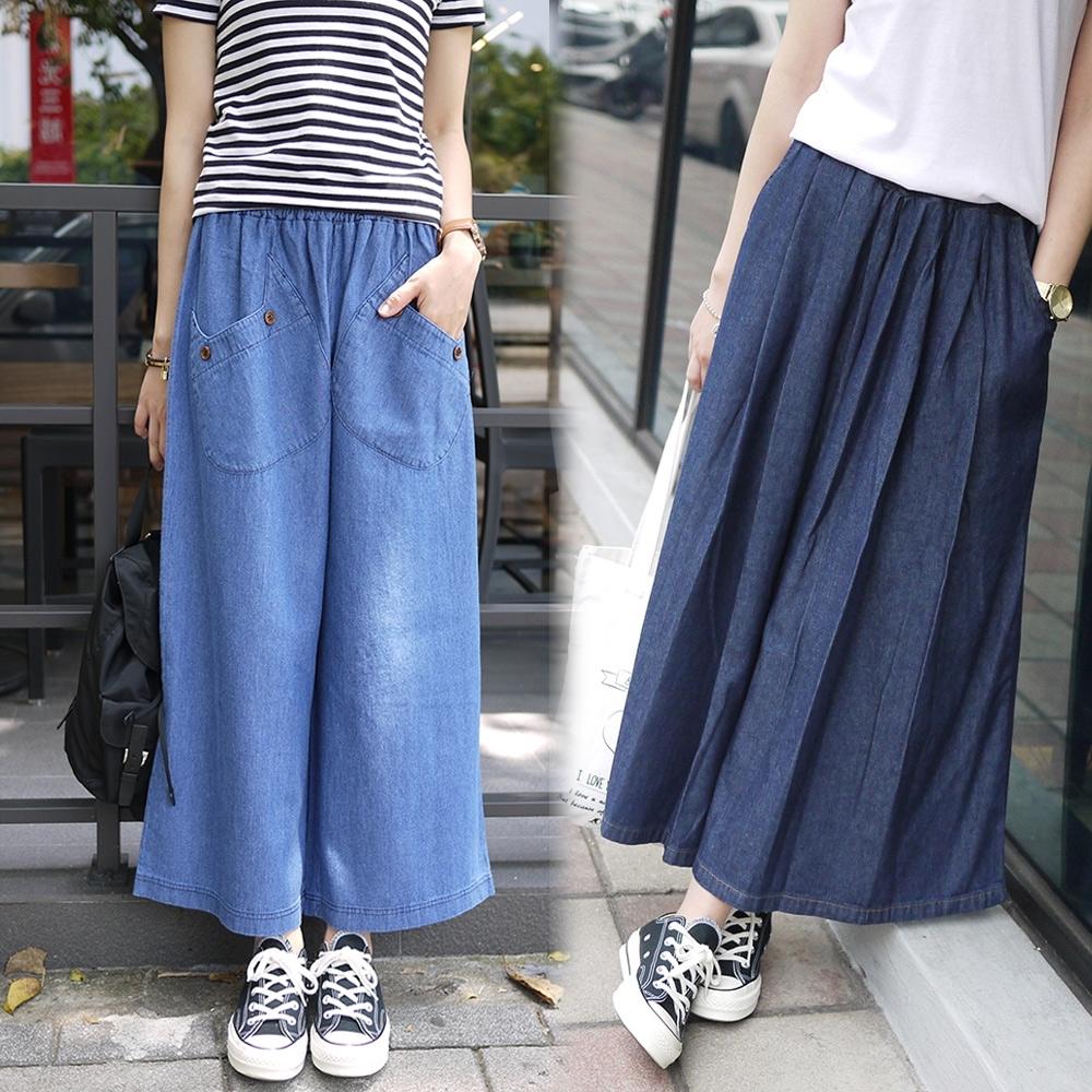 [時時樂限定]韓國顯瘦牛仔寬褲多款單一價