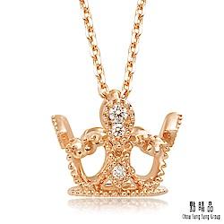 點睛品 V&A 18KR玫瑰金皇冠鑽石項鍊