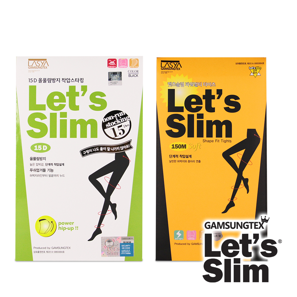 Let s Slim 15D防勾紗+150M壓力提臀瘦腿襪(黑色)(韓國原裝進口)