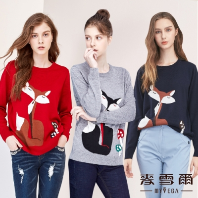 【麥雪爾】童趣狐狸印花針織衫-共三色