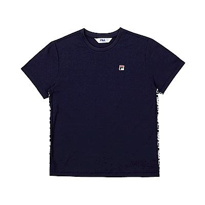 FILA KIDS 童吸濕排汗針織上衣-丈青 1TET-4432-NV