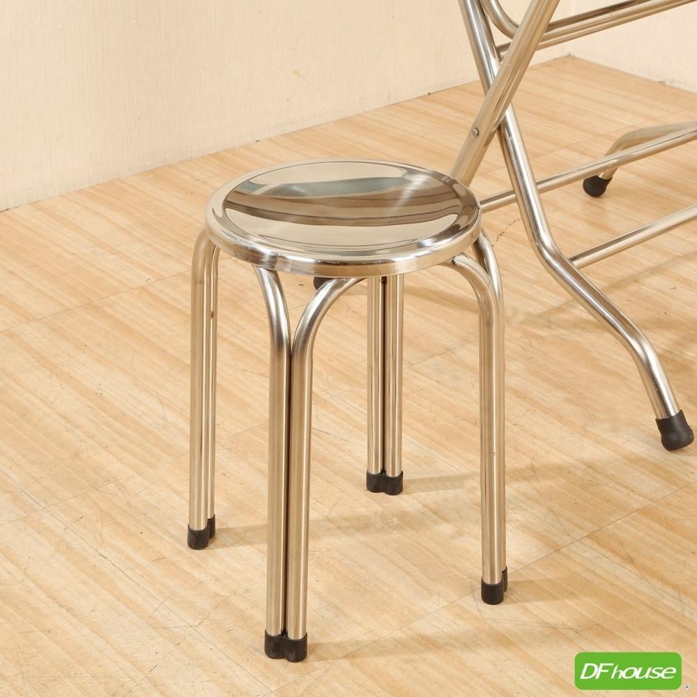《DFhouse》威森-不銹鋼圓凳 29.5寬*深29.5*高45(cm)