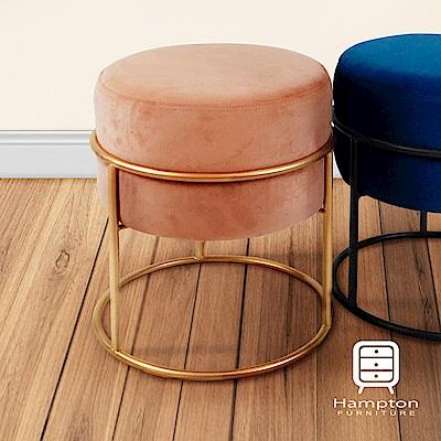 漢妮Hampton米爾克鐵藝布面椅凳-玫瑰金