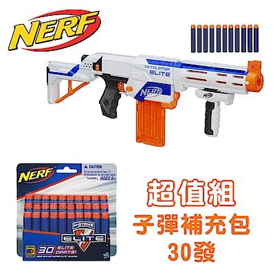 孩之寶Hasbro-NERF菁英系列四合一衝鋒槍+子彈補充包(30發)