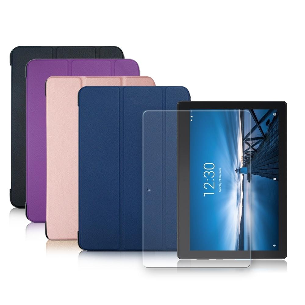 聯想 Lenovo Tab M10 10.1吋 經典皮紋三折皮套+9H鋼化玻璃貼(合購價) TB-X505F