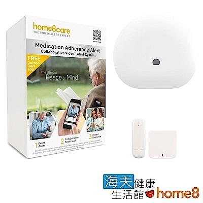 海夫建康 晴鋒 home8 智慧家庭 服藥追蹤通知迷你套組S1(C81002)