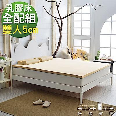 House Door 日本大和抗菌表布 5cm彈力乳膠床墊全配組-雙人5尺