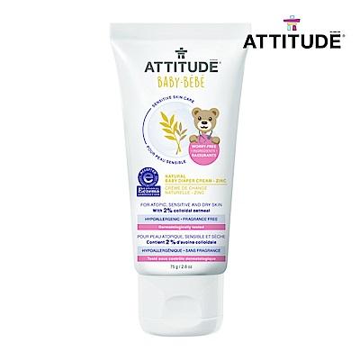 艾特優ATTITUDE 寶寶敏感肌膚護膚霜(鋅)75g
