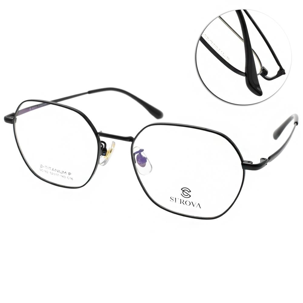 SEROVA眼鏡 韓風多邊造型款/黑 #SC182 C16