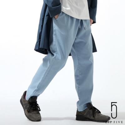 ZIP日本男裝 KANGOL聯名款廚師錐形褲(9色)