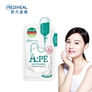(即期品)MEDIHEAL 氨基酸蛋白嫩膚舒緩面膜 10片/盒