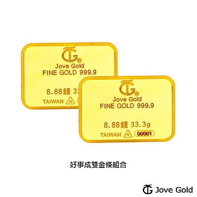 Jove gold 滿福金條-8.88台錢*二(共66.6公克)