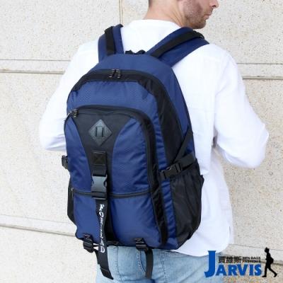 Jarvis賈維斯 3C電腦包-大後背包-牛津學風派