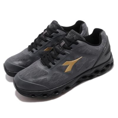 Diadora 慢跑鞋 DA9AMR6928 寬楦 男鞋
