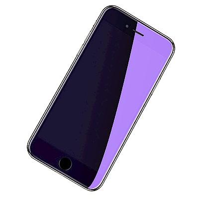 iPhone 7/8 透明 藍紫光 9H 鋼化玻璃膜 保護貼