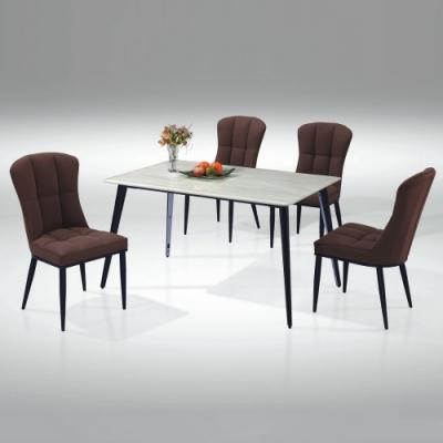 MUNA T56型4.3尺餐桌(1桌4椅) 130X80X74.5cm