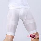 塑身褲 腰身練成 男款提臀壓力褲(白M~L) AngelHoney天使霓裳